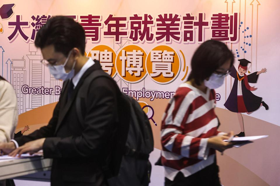 Job seekers attend a Greater Bay Area Youth Employment Scheme Job Expo in Mong Kok. Photo: K. Y. Cheng