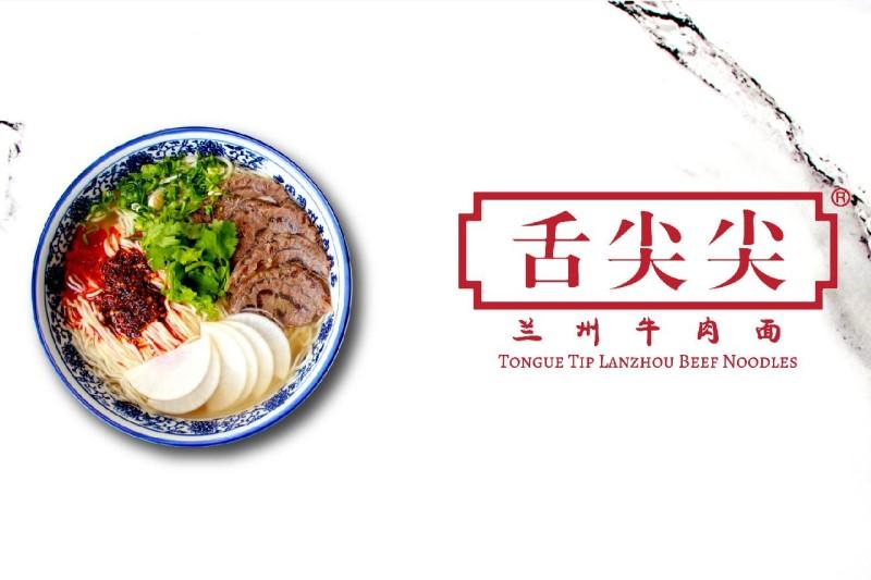 (PHOTO: Tongue Tip Lanzhou Beef Noodles)