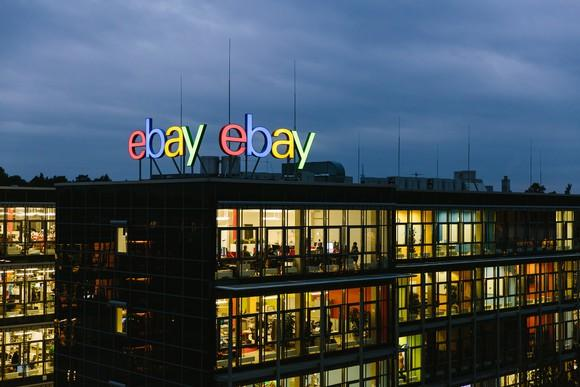Exterior shot of eBay offices in Berlin at twilight