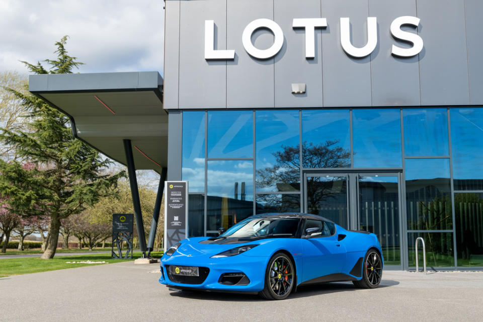 Photo: Lotus Cars