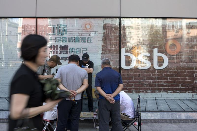 China Banks' Latest Bailout: Where's the Equity?
