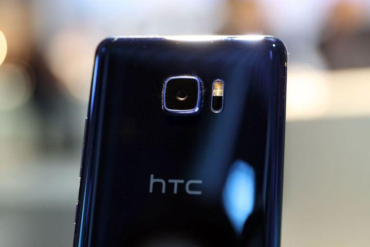 """<img alt=""""""""/><p>The <a rel=""""nofollow"""" href=""""http://mashable.com/2017/09/07/google-rumor-htc-mobile-division-acquisition/?utm_campaign=Mash-BD-Synd-Yahoo-Bus-Full&utm_cid=Mash-BD-Synd-Yahoo-Bus-Full"""">rumors</a> that Google is looking to buy part of stumbling Taiwanese smartphone maker HTC might be confirmed or denied very soon. On Wednesday, the Taiwanese Stock Exchange (TWSE) said it will <a rel=""""nofollow"""" href=""""http://www.twse.com.tw/en/news/newsDetail/21363"""">halt trading</a> in HTC shares, starting Sept. 2017, pending an important announcement.</p> <p>This does not necessarily confirm an acquisition by Google or anyone else—the trading of company stock can be halted for a number of reasons.</p> <div><p>SEE ALSO: <a rel=""""nofollow"""" href=""""http://mashable.com/2017/08/21/htc-vive-lower-price-599/?utm_campaign=Mash-BD-Synd-Yahoo-Bus-Full&utm_cid=Mash-BD-Synd-Yahoo-Bus-Full"""">HTC cuts the price of its Vive VR headset to $599</a></p></div> <p>But given the dire state HTC is in, something needs to happen, and an acquisition is the most likely scenario.</p> <div><div><blockquote> <p>HTC shares have fallen 94% since the glory days of April 2011. <a rel=""""nofollow"""" href=""""https://t.co/CNMOezekFI"""">pic.twitter.com/CNMOezekFI</a></p> <p>— Tim Culpan (@tculpan) <a rel=""""nofollow"""" href=""""https://twitter.com/tculpan/status/910450006770909184"""">September 20, 2017</a></p> </blockquote></div></div> <p>Known leaker of all things mobile, Evan Blass, chimed in on Twitter, saying HTC is having an internal meeting with one of the topics being a Google acquisition.</p> <div><div><blockquote> <p>[1] Someone sent me a copy of an internal invitation to an HTC employee Town Hall meeting tmrw (9/21). One alleged topic: Google acquisition</p> <p>— Evan Blass (@evleaks) <a rel=""""nofollow"""" href=""""https://twitter.com/evleaks/status/910458246082826240"""">September 20, 2017</a></p> </blockquote></div></div> <div><div><blockquote> <p>[2] According to this person, the companies have finalized a deal wherein GOOG """