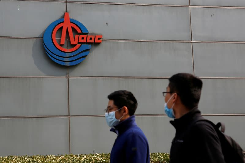 China National Offshore Oil Corp (CNOOC) headquarters in Beijing