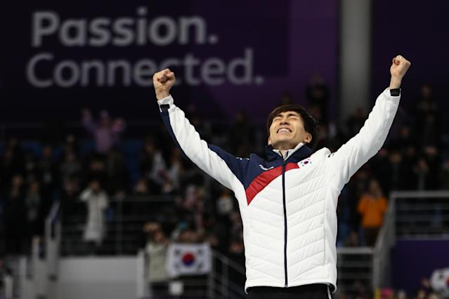 <p>Gold medalist Seung-Hoon Lee of Korea celebrates during the medal ceremony after the Men's Speed Skating Mass Start Final on day 15 of the PyeongChang 2018 Winter Olympic Games at Gangneung Oval on February 24, 2018 in Gangneung, South Korea. (Photo by Jamie Squire/Getty Images) </p>
