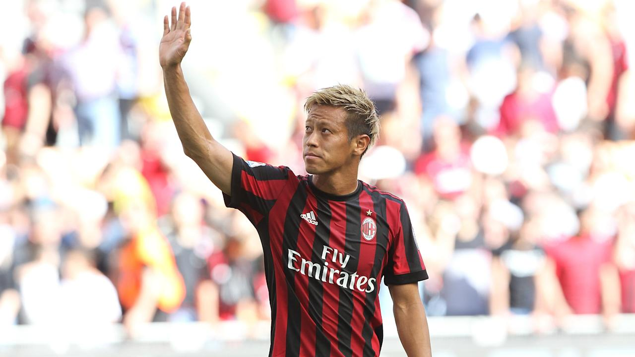 After barely featuring under Vincenzo Montella this season, the 30-year-old Japan international is set to depart San Siro during the summer window