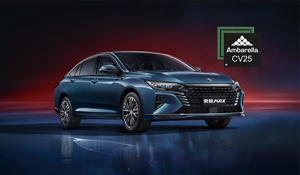 Dongfeng Motor Group selected Ambarella's CV25 AI vision SoC for the Driver Monitoring System (DMS) in its new Dongfeng Fengshen Yixuan Max mass-production Vehicle.