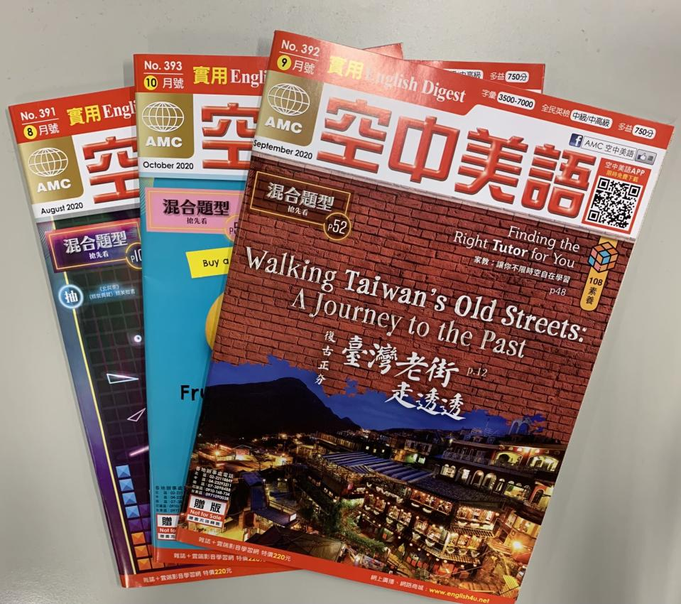 <p>空中美語雜誌 | Three issues of English Digest magazines published by American Magazine Center (AMC) are pictured in the photo. (The China Post)</p>
