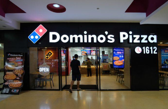 Domino's Pizza France giving away €100K in bitcoin