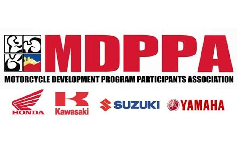 MDPPA logo from FB page