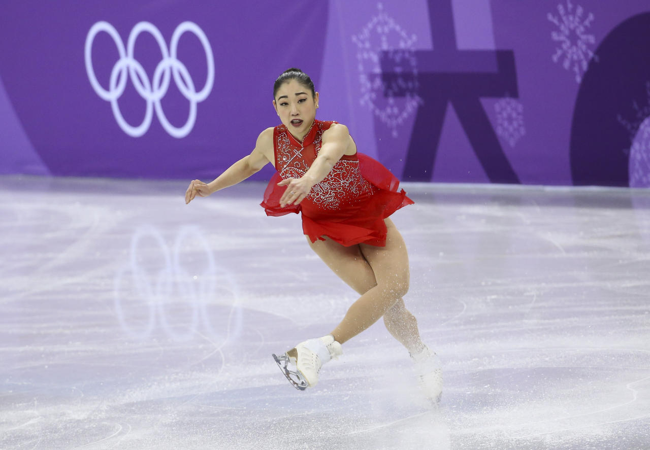 <p>Mirai Nagasu of the USA competes in ladies free skating during the figure skating team event at Gangneung Ice Arena on day three of the PyeongChang Winter Olympics, Feb. 12, 2018. (Photo by Jean Catuffe/Getty Images) </p>