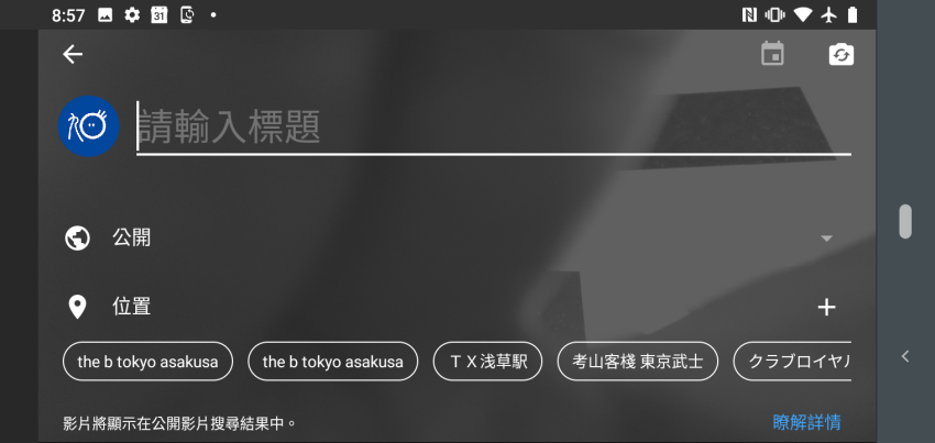 MOTO One 畫面 (ifans 林小旭) (1).png