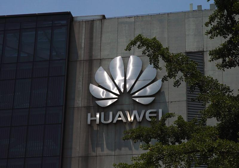 A Huawei company logo is seen at Huawei's Shanghai Research Center in Shanghai
