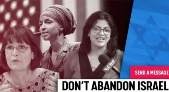 "AIPAC used images of of Reps. Betty McCollum (D-Minn.), Ilhan Omar (D-Minn.), and Rashida Tlaib (D-Mich.) in an advertisement that claimed some members of Congress pose a ""more sinister"" threat to Israel than ISIS. (Photo: )"