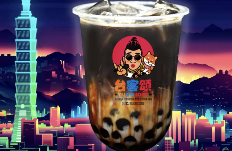 One Not Enough bubble tea. (PHOTO: Taiker Song)
