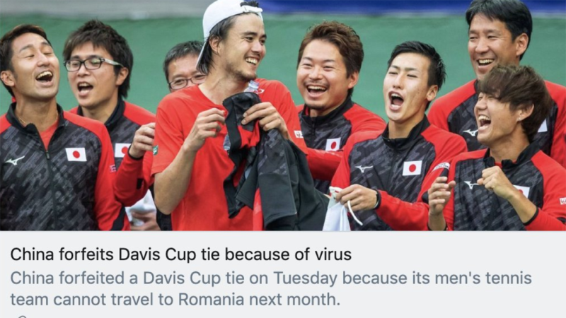The ESPN story, shown here with a photo of the Japanese Davis Cup side.
