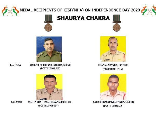 The martyrs from CISF