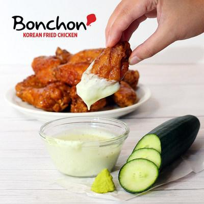 Bonchon's Limited Edition Cucumber Wasabi Dipping Sauce Returns For One Day Only On National Chicken Wing Day On July 29, 2021