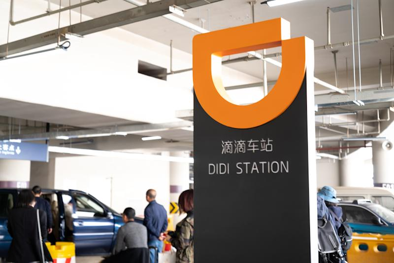 Ride-Hailing Giant DiDi to Trial China's Central Bank Digital Currency