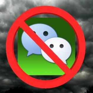 wechat-outage