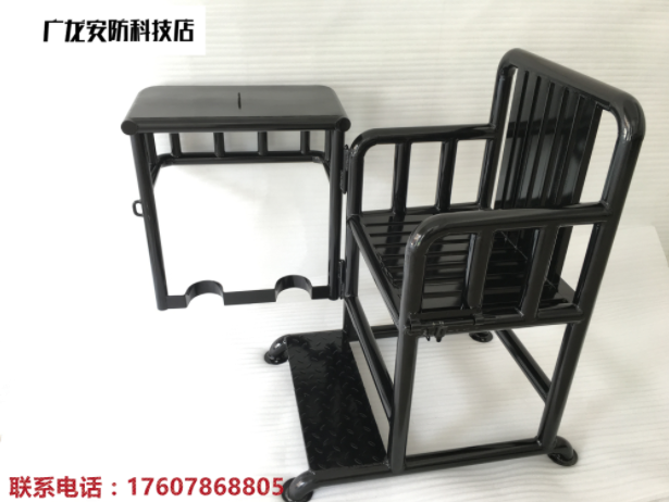 Torture_Chair_China