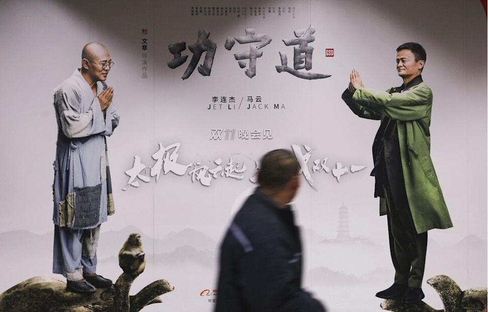 Jack Ma (right) of Alibaba Group and Jet Li in a short kung fu movie. Photo: Simon Song
