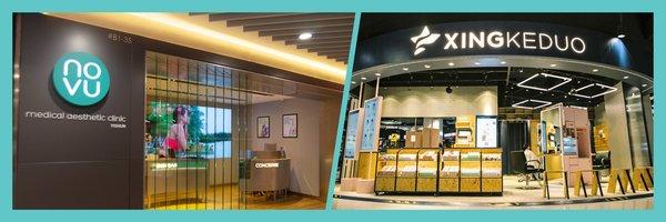 Xingkeduo's Jinqiaotaimao store in Jingao Road, Pudong New District, Shanghai, China. The typical store has haircutting services, and sells hairstyling products AI-customised for the end-user.