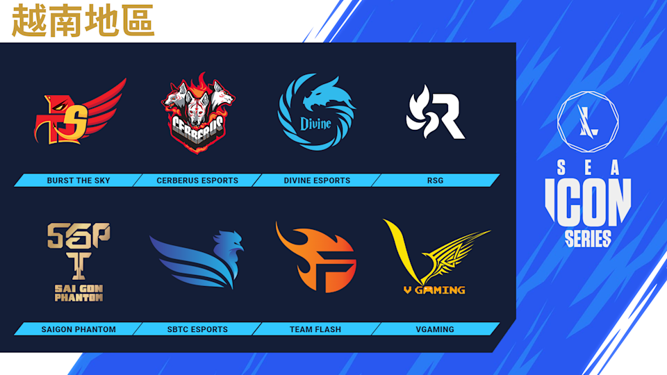 Invited-Teams_ALL_TC_VN.png