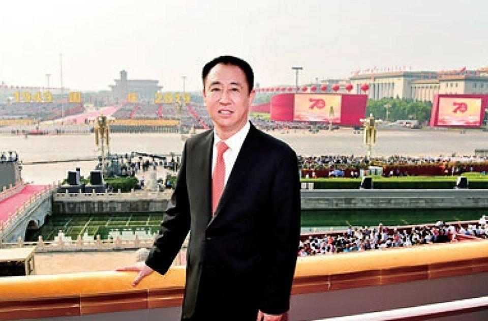 Founder and chairman Hui Ka-yan seen at the Tiananmen Gate during the 70th anniversary of the founding of the People's Republic of China. Photo: Handout