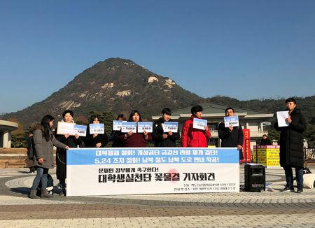 South Korean university students welcoming North Korean leader Kim Jong Un's visits to Seoul hold a protest near the Presidential Blue House in Seoul