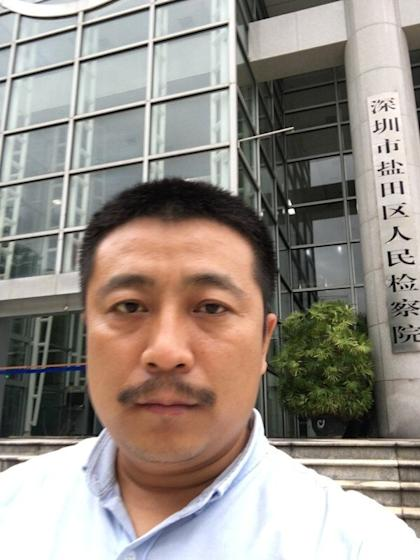 Lawyer Ren Quanniu photographed outside the Yantian People's Procuratorate in Shenzhen in September. Photo: Handout
