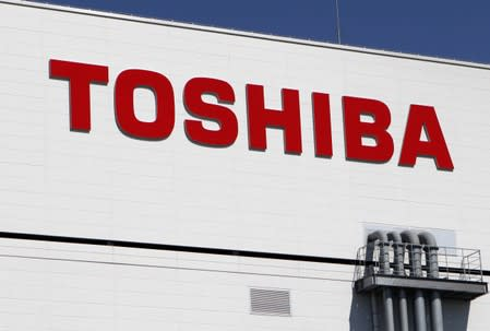 Toshiba Memory posts first-quarter loss on plant suspension, chip downturn