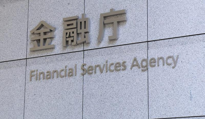 Japan's Financial Watchdog to Set Low Leverage Cap for Crypto Margin Traders: Report