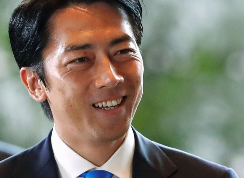 It's a boy! Paternity leave looms for Japanese minister Koizumi