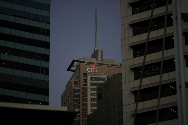 Office buildings and the Citibank logo are seen in Sydney