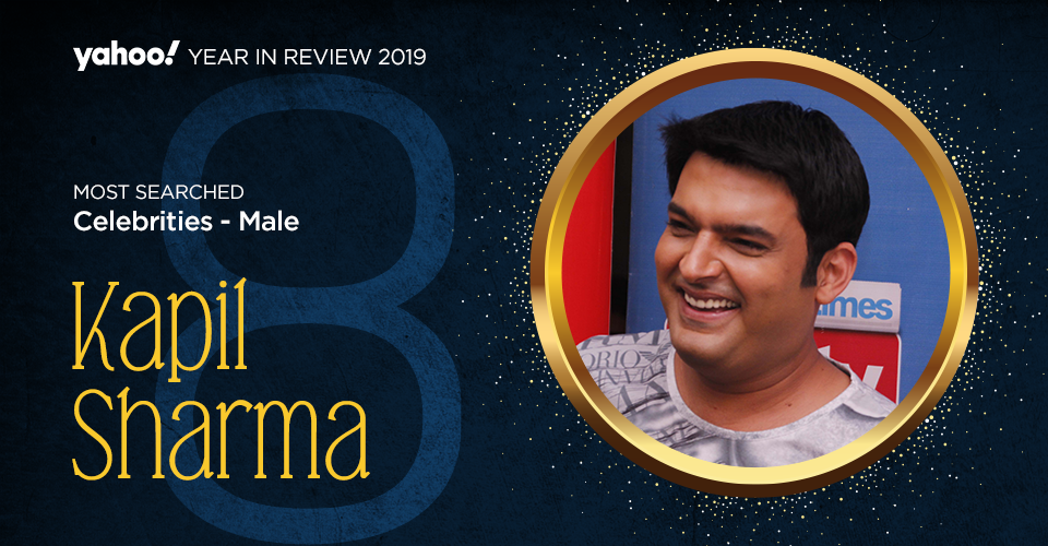 'The Kapil Sharma Show' came back with a bang, with a brand new season, in December 2019. It has been going strong since then, thanks to the new cast and actors he got for the new season. He also got married in December last year and welcomed a baby girl on 10 December, 2019.