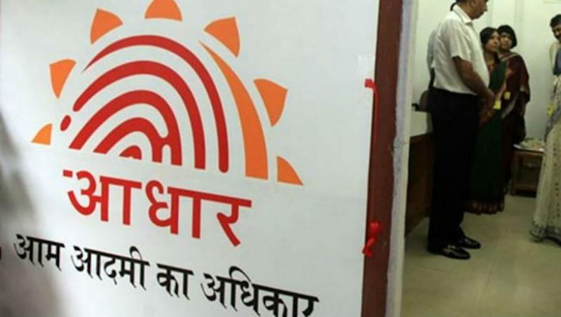 Aadhaar Data Security: Here's How You Can Lock and Unlock 12-Digit Biometric Data; Watch UIDAI'S Official Video
