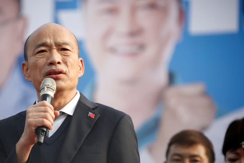 Kuomintang party's presidential candidate Han Kuo-yu speaks to his supporters at an election rally in Tainan