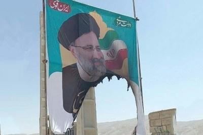 Torn Ebrahim Raisi campaign poster in Iranian 2021 presidential election.