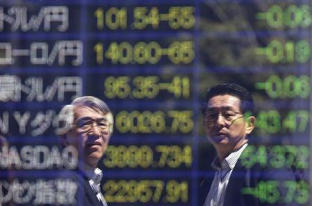Asian shares mixed with Japan and South Korea down on risk tension