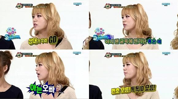Lizzy explains about the scandal with G-Dragon
