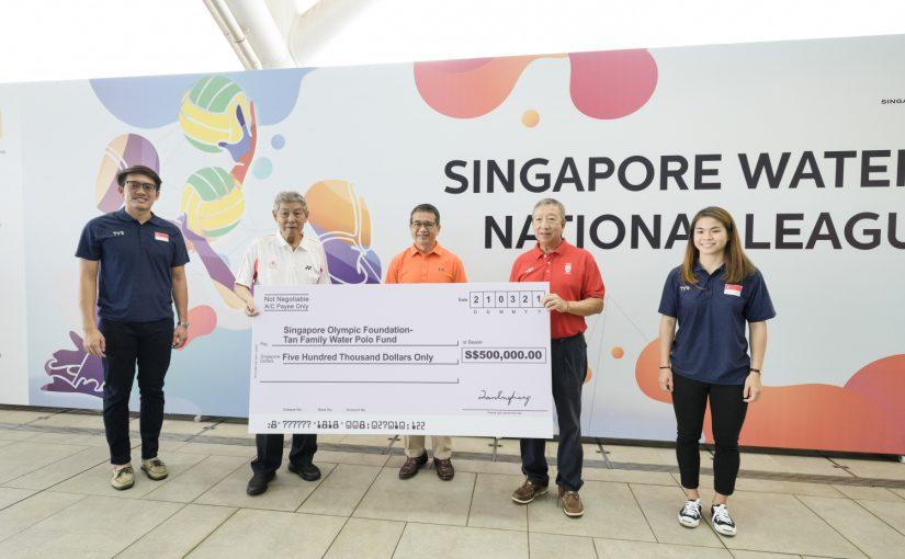 (From left) Men's national water polo team captain Lee Kai Yang, Tan Eng Liang, Edwin Tong, Ng Ser Miang and women's national team captain Koh Ting Ting at the launch of the Singapore Olympic Foundation-Tan Family Water Polo Fund. (PHOTO: Singapore National Olympic Council)