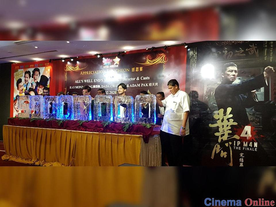 Raymond Wong's Mandarin Motion Pictures celebrating its RM59 million collection at the local box office.