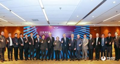 Foreign and domestic elites from all circles gather at the Beijing Summit of the Global Sharing Economy Forum
