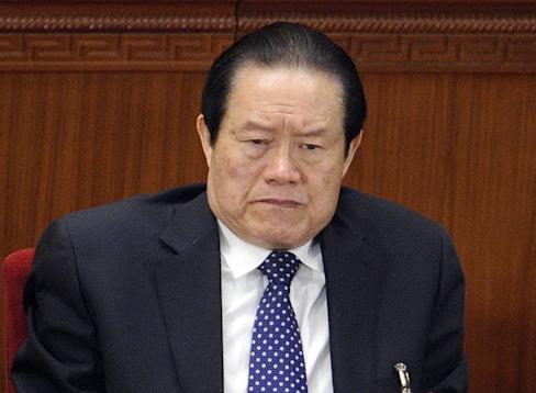 A group of Communist Party elders issued an open letter calling for the removal of Zhou Yongkang, a top China leader