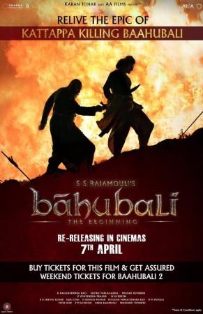 Baahubali: The Begining