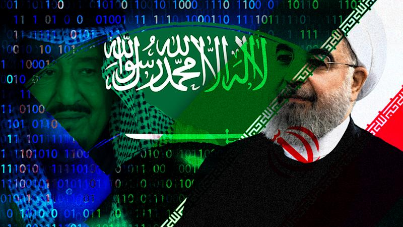 Data wipe attack on Saudi Arabia by Iran
