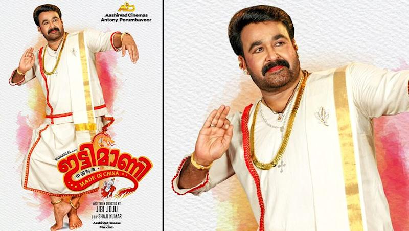 Ittymaani Made in China First Look: What's Mohanlal Upto Dressed as an 'Achayathi'? View Pic