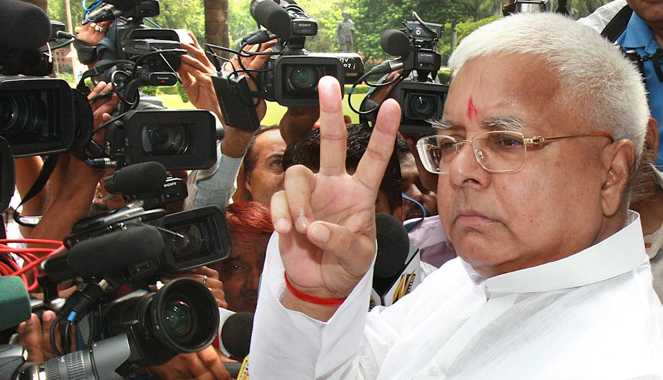 RJD chief Lalu Prasad Yadav gets bail in fodder scam case, but to remain in jail