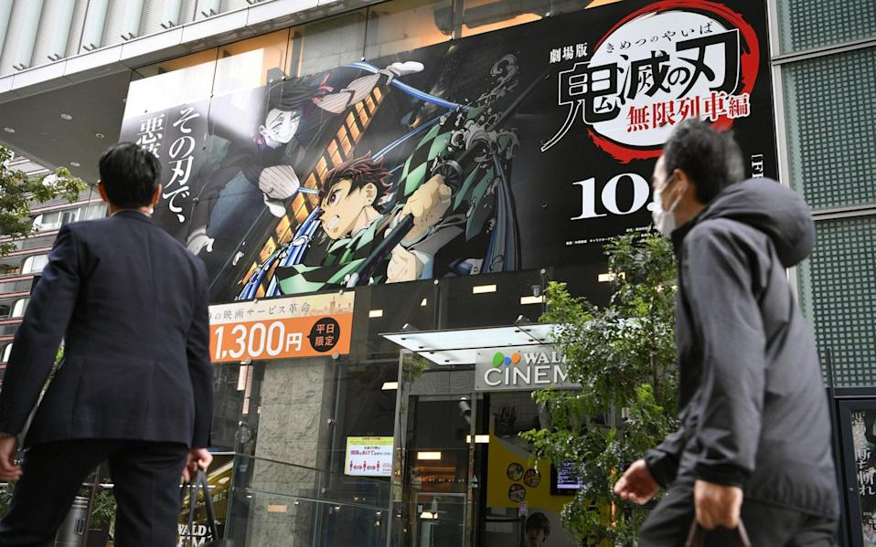 "A sign of a movie based on popular Japanese manga ""Demon Slayer"" - Kyodo News Stills"