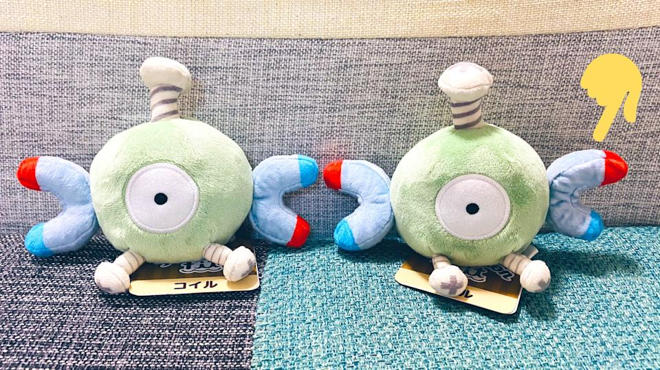 Magnemite plushies sold by Pokemon Centre stores. The plushie on the left is the correct representation of the electric-type Pokemon, while the plushie on the right is defective because the magnet tips on its left are tipped with the wrong colours. (Photo: Twitter@maisaryp)
